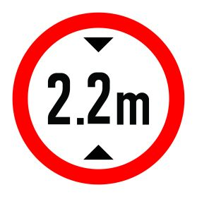 2.2m height limit sign