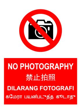 No photography sign in 4 languages
