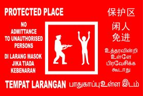 Protected place sign in 4 languages