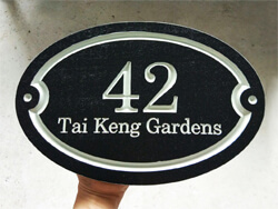 Wood sign example