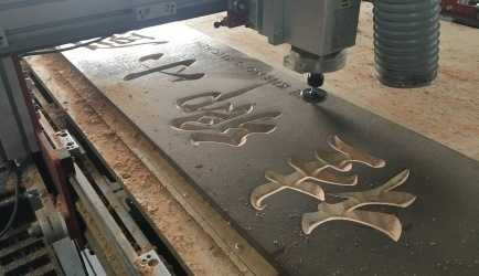 CNC wooden sign engraving example